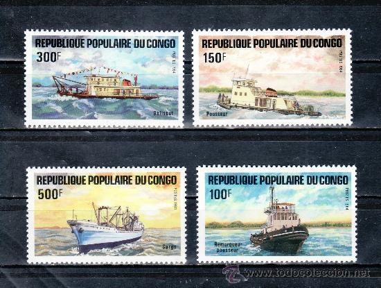 CONGO 730/3 SIN CHARNELA, BARCO, DESARROLLO DE LAS COMUNICACIONES (Sellos - Extranjero - África - Congo)