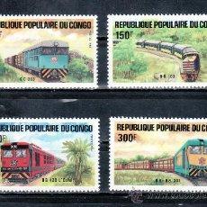 Sellos: CONGO 726/9 SIN CHARNELA, FF.CC., LOCOMOTORAS, DESARROLLO DE LAS COMUNICACIONES. Lote 25799635