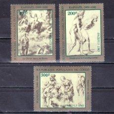 Sellos: CONGO 702/4 SIN CHARNELA, PASCUA, V CENTENARIO DEL NACIMIENTO DE RAPHAEL,. Lote 25799659