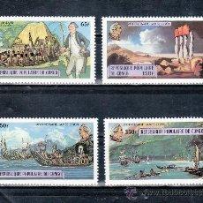 Sellos: CONGO 534/7 SIN CHARNELA, BARCO, 250º ANIVERSARIO DEL NACIMIENTO DEL CAPITAN JAMES COOK. Lote 25799869