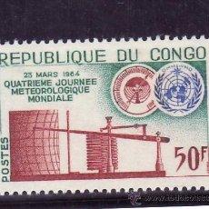 Sellos: CONGO 159 SIN CHARNELA, 4º DIA METEOROLOGICO MUNDIAL. Lote 25818551