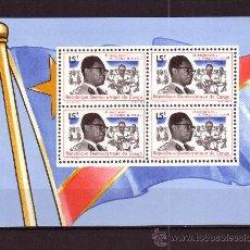 Sellos: CONGO KINSHASA HB 16** - AÑO 1966 - GENERAL MOBUTU. Lote 152652192