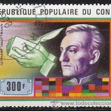 Sellos: CONGO IVERT 498, GERHART HAUPTMANN, PREMIO NOBEL DE LITERATURA, USADO. Lote 28736382