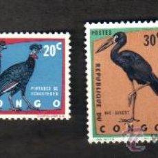 Sellos: CONGO - LOTE 4 SELLOS NUEVOS - AVES.. Lote 29098705