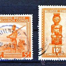 Sellos: CONGO BELGA (1). Lote 29110703