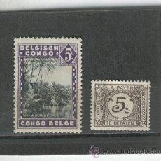 Sellos: CONGO BELGA. SELLOS ANTIGUOS. PAISES EXOTICOS.. Lote 31474054
