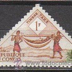 Stamps - Congo, sello tasa Ivert nº 36. tipoye, transporte de personas en a, nuevo con goma original completa - 36255068