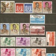 Sellos: REPUBLICA DEMOCRATICA DEL CONGO CONJUNTO SELLOS USADOS DIFERENTES. Lote 38612529