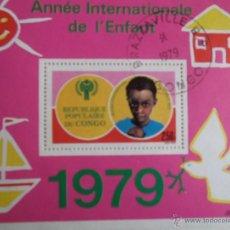 Sellos: CONGO/BRAZZAVILLE. HB 21 AÑO INTERNACIONAL DEL NIÑO. 1979. SERIE USADA DE FAVOR Y NUMERACIÓN YVERT.. Lote 42323089
