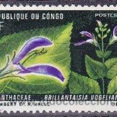 Stamps - REPUBLICA DEL CONGO - 43189083