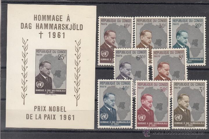 CONGO BELGA 454/61, HB 11 SIN CHARNELA, HOMENAJE A DAG HAMMARSKJOLD, (Sellos - Extranjero - África - Congo)