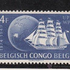 Sellos: CONGO BELGA 297 SIN CHARNELA, BARCO, 75º ANIVERSARIO DE LA U.P.U. . Lote 107922468