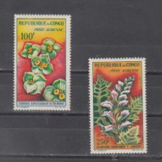 Sellos: CONGO A 8/9 SIN CHARNELA, FLORES, . Lote 43757493