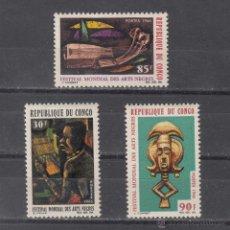 Sellos: CONGO 183/5 SIN CHARNELA, MUSICA, FESTIVAL MUNDIAL DEL ARTE NEGRAS, . Lote 43757542