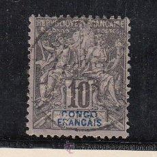 Sellos: CONGO 16 USADA,. Lote 43757735