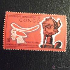 Timbres: CONGO. 613 FESTIVAL MUNDIAL DEL ARTE NEGRO: FETICHE. 1966. SELLOS NUEVOS Y NUMERACIÓN YVERT.. Lote 43898430