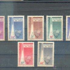 Sellos: FERIA DE NUEVA YORK 1965. Lote 45567024