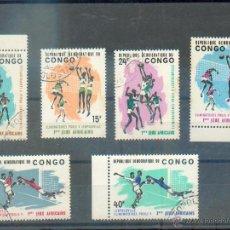Sellos: CONGO - PRIMEROS JUEGOS AFRICANOS. Lote 45567709