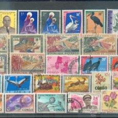 Sellos: CONGO - .- LOTE DE 29 DIFERENTES. Lote 45567770