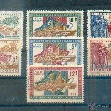 Sellos: CONGO .- SERIE DE LA AYUDA EUROPEA AL CONGO. Lote 45567818