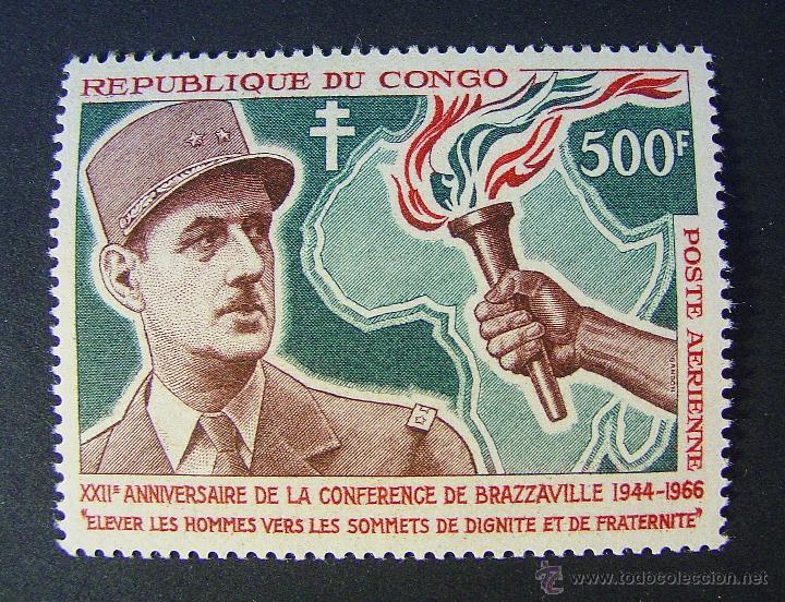 22 ANIVERSAIRE CONFERENCE BRAZZAVILLE. REPUBLIQUE DU CONGO. AÑO 1966. 500 FRANCOS. CORREO AÉREO. (Sellos - Extranjero - África - Congo)