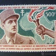 Sellos: 22 ANIVERSAIRE CONFERENCE BRAZZAVILLE. REPUBLIQUE DU CONGO. AÑO 1966. 500 FRANCOS. CORREO AÉREO. . Lote 45843379