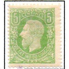 Sellos: CONGO BELGA. SELLO DEL AÑO 1886. EN NUEVO CON SEÑAL DE FIJASELLOS. Lote 46149943
