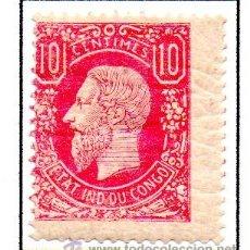 Sellos: CONGO BELGA. SELLO DEL AÑO 1886. EN NUEVO CON SEÑAL DE FIJASELLOS. Lote 46149960