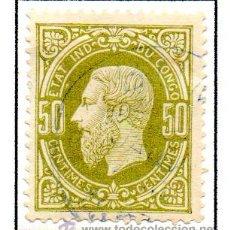 Sellos: CONGO BELGA. SELLO DEL AÑO 1886. EN NUEVO CON SEÑAL DE FIJASELLOS. Lote 46149972