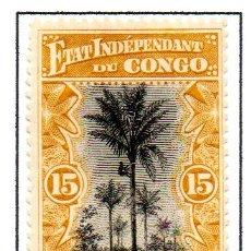 Sellos: CONGO BELGA. SELLO DEL AÑO 1896. EN NUEVO CON SEÑAL DE FIJASELLOS. Lote 46168707