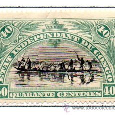 Sellos: CONGO BELGA. SELLO DEL AÑO 1896. EN NUEVO CON SEÑAL DE FIJASELLOS. Lote 46168735
