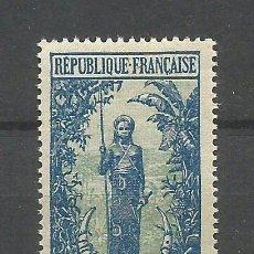 Sellos: CONGO COLONIA FRANCESA YVERT NUM. 71 ** NUEVO SIN FIJASELLOS. Lote 131771275