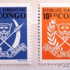 Sellos: SELLOS CONGO 1969. NUEVOS.. Lote 47269040