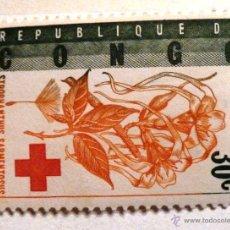 Sellos: SELLOS CONGO 1963. NUEVO.. Lote 47269176