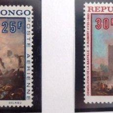 Sellos: SELLOS CONGO 1968. NUEVOS.. Lote 47771701