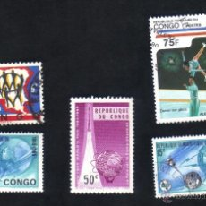 Stamps - lote 5 sellos usados, diferentes, congo. - 48394511
