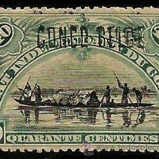 Sellos: CONGO BELGA 1908 SOBRECARGA A MANO. Lote 44289968