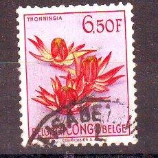 Sellos: CONGO BELGA.FLORA.FLORES.VALOR USADO.. Lote 50574928