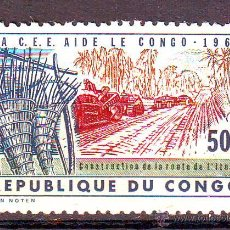 Sellos: REPUBLICA DE CONGO.AÑO 1963.AYUDA AL CONGO.VALOR NUEVO CON FIJASELLOS.. Lote 50584155