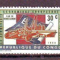 Sellos: REPUBLICA DE CONGO.AÑO 1963.AYUDA AL CONGO.VALOR NUEVO.. Lote 50584160