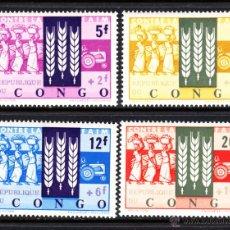 Sellos: CONGO KINSHASA 477/80** - AÑO 1963 - CAMPAÑA MUNDIAL CONTRA EL HAMBRE. Lote 142281626