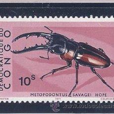 Sellos: CONGO. METODOPONTUS SAVAGEI HOPE 1971. MH *. Lote 53172990