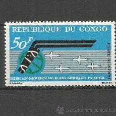 Sellos: CONGO REPUBLICA CORREO AEREO YVERT NUM. 13 ** SERIE COMPLETA SIN FIJASELLOS. Lote 53282796