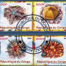 Sellos: REPUBLICA DEL CONGO 2009 SERIE . VIDA MARINA *MH.. Lote 53295898