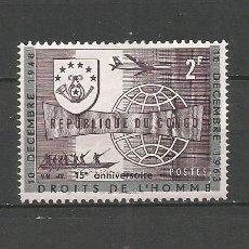 Sellos: CONGO REPUBLICA CONGO BELGA YVERT NUM. 473 * NUEVO CON FIJASELLOS. Lote 53576580