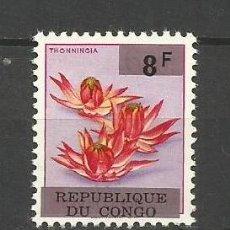 Sellos: CONGO REPUBLICA CONGO BELGA YVERT NUM. 395 * NUEVO CON FIJASELLOS. Lote 53576589