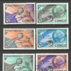 Sellos: CONGO REPUBLICA CONGO BELGA YVERT NUM. 586/593 SERIE COMPLETA USADA. Lote 53576607