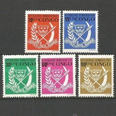Sellos: CONGO REPUBLICA CONGO BELGA YVERT NUM. 693/697 * NUEVOS CON FIJASELLOS. Lote 53576610