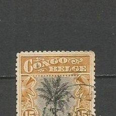 Sellos: CONGO BELGA YVERT NUM. 52 USADO . Lote 54847514