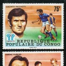 Sellos: CONGO 1978 IVERT 486/90 *** COPA DEL MUNDO DE FUTBOL - ARGENTINA-78 - DEPORTES. Lote 58157241